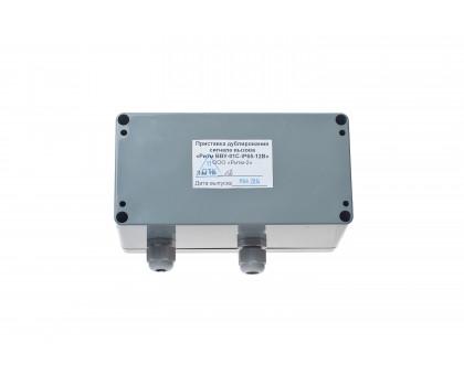 Ритм ВВУ-01С-1500-IP65