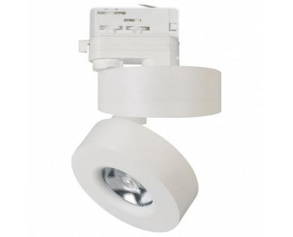 Светильник на штанге Arlight Lgd-Mona LGD-MONA-TRACK-4TR-R100-12W Warm3000 (WH, 24 deg)